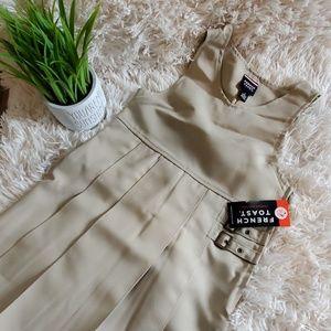 Other - Uniform